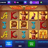 Скриншот к игре Магия Казино Deluxe