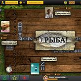 Скриншот из игры Домино